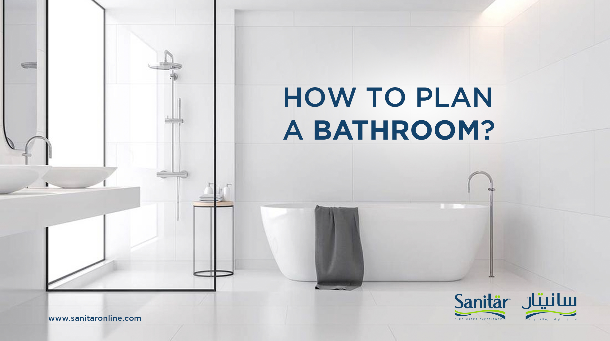 How to Plan a bathroom